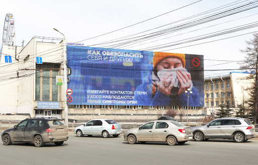 кризис и пандемия в наружной рекламе