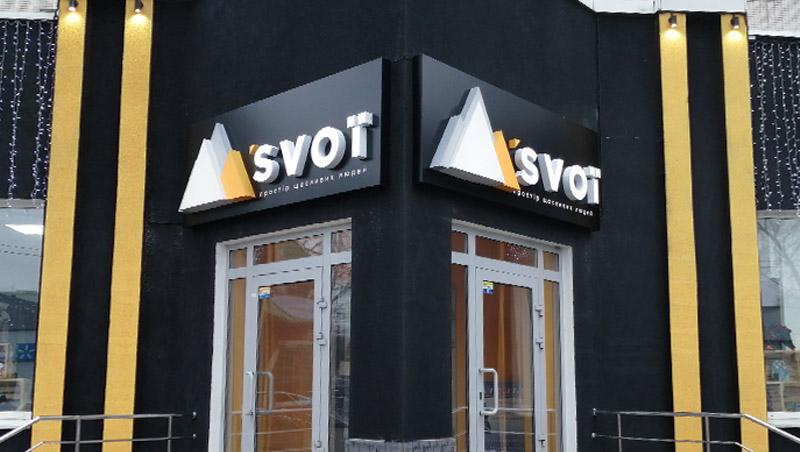 рекламный фасад