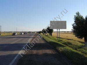 рекламные щиты трасса крымск