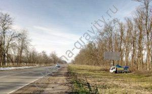аренда щита в Гулькевичи и на трассе кавказ