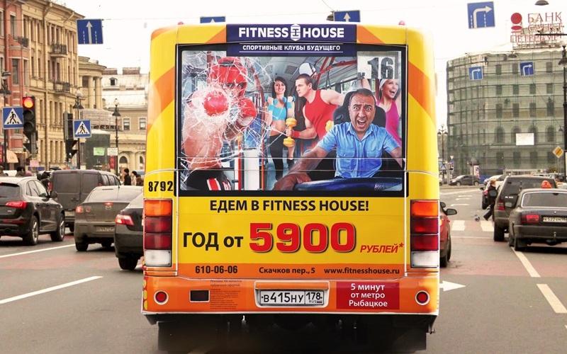 реклама клуба на автобусе