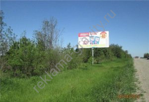рекламные щиты в Ильском