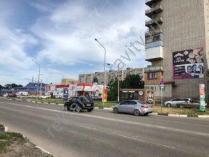 рекламный щит ейск ул. красная