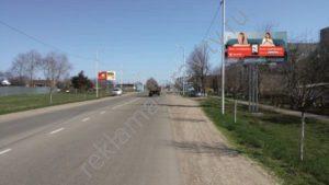 аренда щита в Гулькевичи Короткова 2