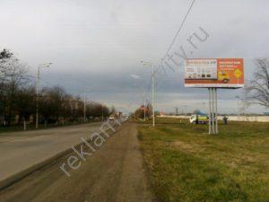 рекламный щит аренда Короткова