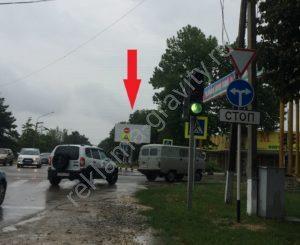 размещение рекламы в крымске