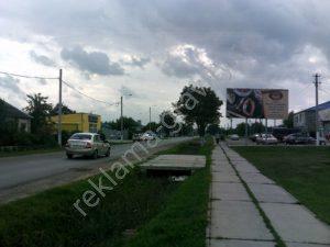 аренда щитов в крымске