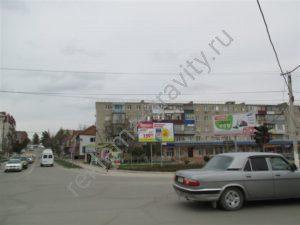 реклама на призме в Крымске