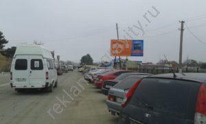размещение баннеров в крымске