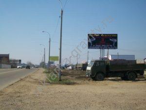 рекламный баннер гулькевичи Торговая 21
