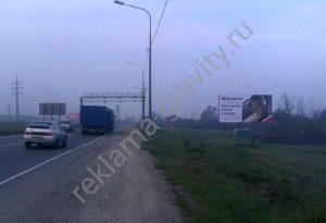 щиты на трассе возле крымска