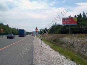 рекламный щит на трассе М4 Кабардинка