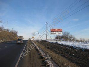 баннер рекламный крымск