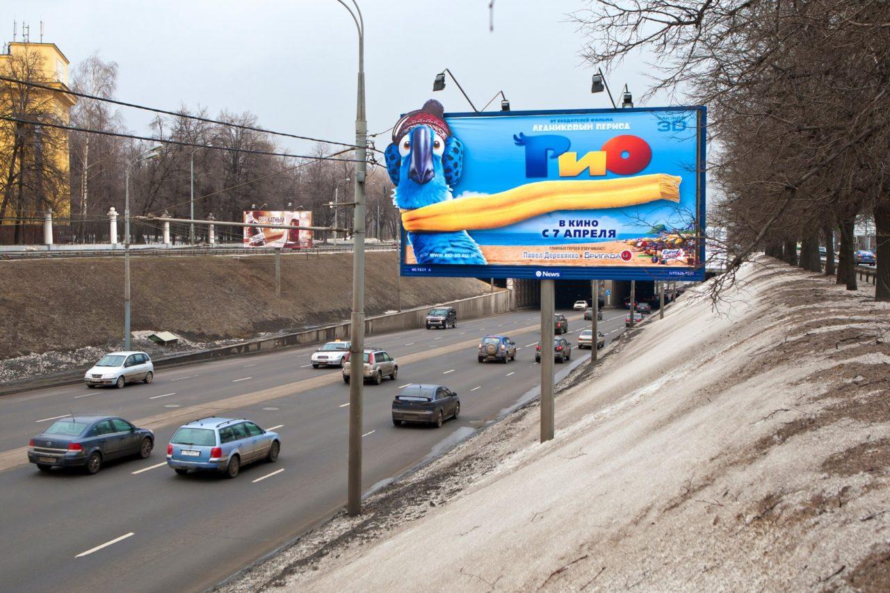 рекламный щит РИО