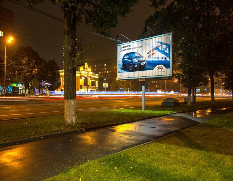 рекламный щит kia