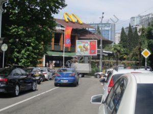 рекламные щиты в центре Сочи
