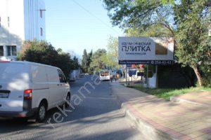 аренда щитов в Сочи ул. Бытха