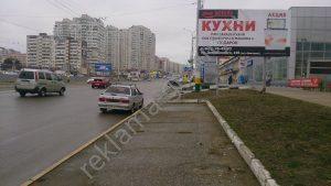 аренда рекламы в Новороссийске