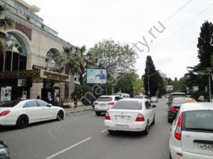рекламные щиты в Сочи ул. Несебраская