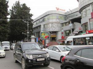 реклама на рынке Сочи Московская