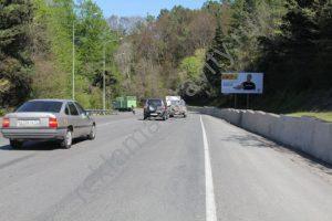 рекламные щиты на трассе Джубга-Сочи