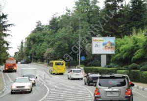 рекламные щит на Курортном пр. Сочи