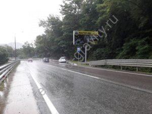рекламные щиты в Сочи, Мамайский перевал