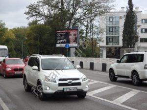 аренда щитов на Курортном пр. Сочи