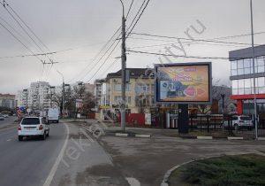 реклама в цемдолине новороссийска