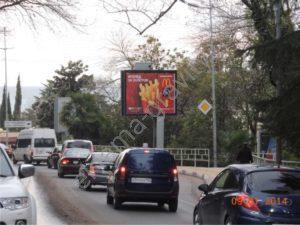 рекламный щит Виноградная Сочи