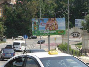 аренда билборда в Сочи