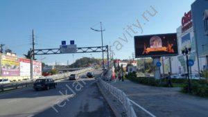аренда экранов в Сочи возле Море Молл