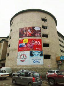 реклама в центре новороссийска