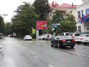 рекламные щиты в Сочи улица Гагарина, 24,кинотеатр «Родина»