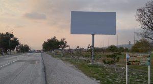 щит 6 3 в Кабардинке